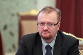 Милонов сорвал ЛГБТ кинофестиваль «Бок о бок»