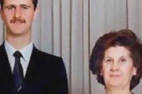Мать Асада скончалась в возрасте 85 лет