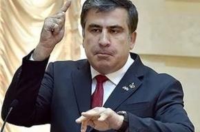 Саакашвили завил, что даже в кошмаре не может представить, что пойдет в президенты