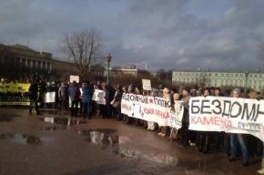 Полтысячи дольщиков СУ-155 протестуют на Марсовом поле