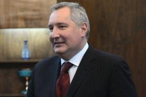 Рогозин ответил на слова Обамы о