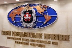 Российскую разведку возглавил Генерал-лейтенант Игорь Коробов