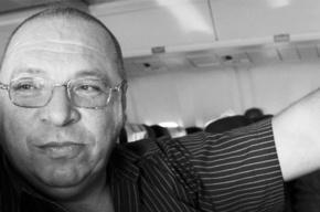 Зятя Сердюкова начали судить в Петербурге