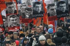 Митинг памяти Немцова согласовали на Марсовом поле