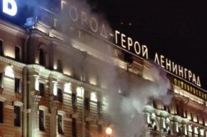Пожар в гостинице «Октябрьская» потушили