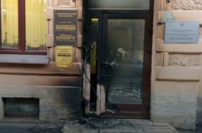 Офис «Комсомольской правды» подожгли в Петербурге