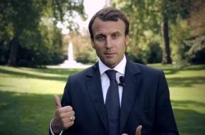 Во Франции арестовали студентку, которая домогалась министра