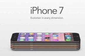 Глава Саратовской области предложил местному заводу наладить выпуск iPhone 7