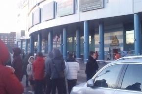 «Родео Драйв» эвакуируют второй раз за сутки
