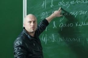 Российское ТВ будет рекламировать профессию учителя