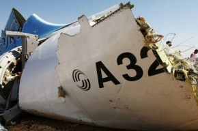 Семьи погибших в катастрофе с А 321 подали в суд на «Ингосстрах» и «Когалымавиа»