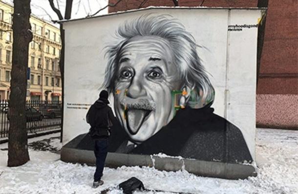 Авторы испорченных портретов Цоя и Эйнштейна восстановят уличные картины