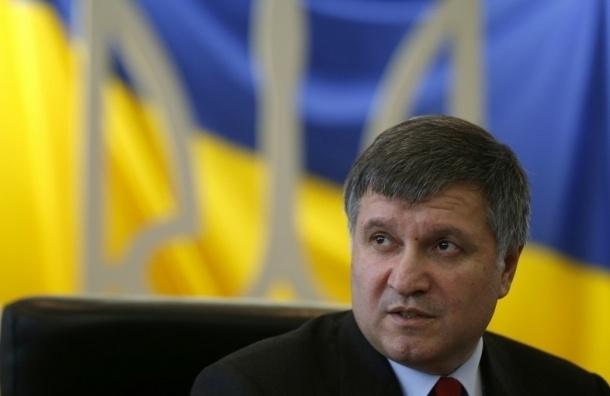 Аваков заявил о подготовке армии Украины и Нацгвардии для возвращения Крыма