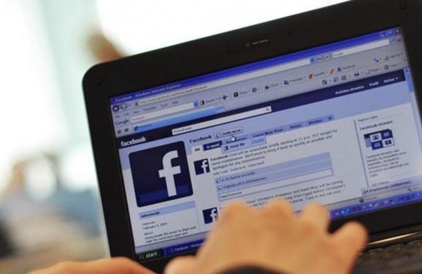 Россиянам хотят ограничить доступ в соцсети во время работы