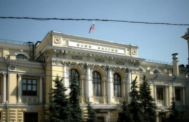 «Международный акционерный банк» лишился лицензии