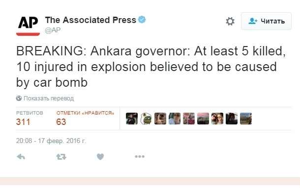 Взрыв в Анкаре у минобороны Турции унес жизни пяти человек