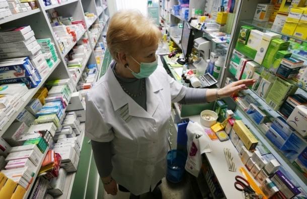 Минздрав собирается сгладить разброс цен на жизненно важные лекарства