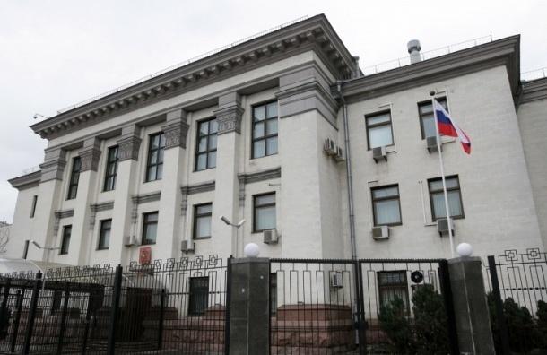 Российское посольство в Киеве забросали бутылками с йодом