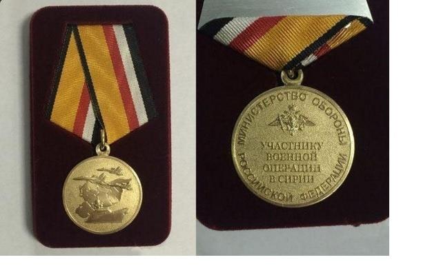 Свыше 10 тысяч медалей закупит Минобороны для ветеранов Сирии