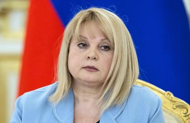 Уполномоченная по правам человека в РФ уходит в отставку