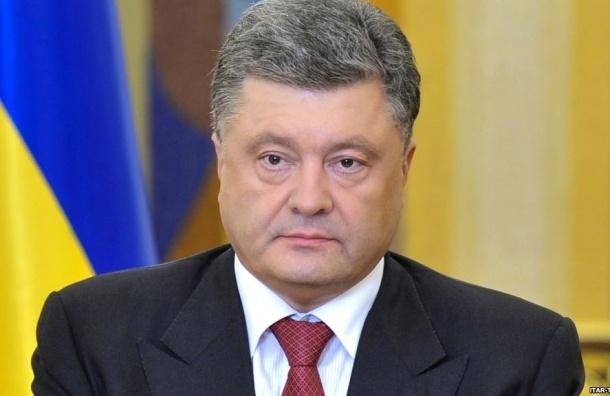 Петр Порошенко подписал указ о демобилизации