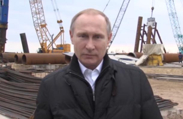 Путин поздравил со второй годовщиной присоединения Крыма к РФ