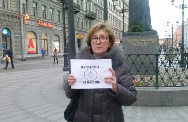 Акции протеста журналистов начались на Невском проспекте