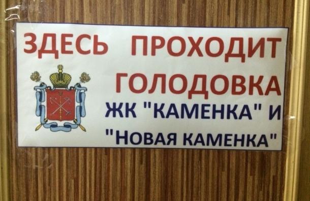 Обманутые дольщики «СУ-155» объявили бессрочную голодовку