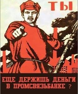 ПСБ-бу
