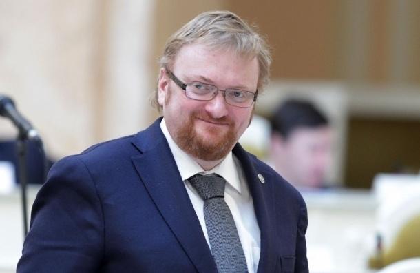 Милонову предлагают занять пост Уполномоченного по правам человека в РФ