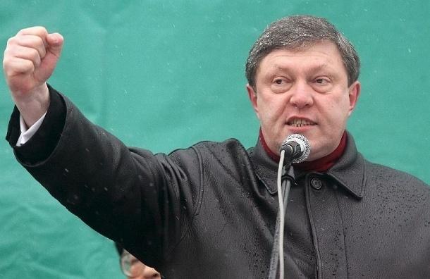 Явлинский отрицает, что отверг объединение с «Парнас»