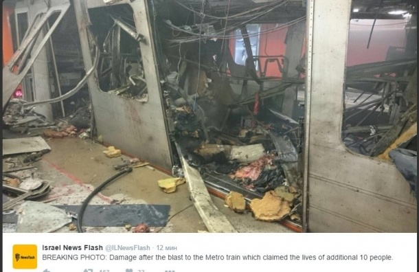 Опубликовано шокирующее фото взорванного поезда в метро Брюсселя