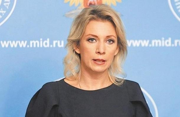 Захарова ответила главе МИД Великобритании, сравнившего Россию с бьющим жену мужем