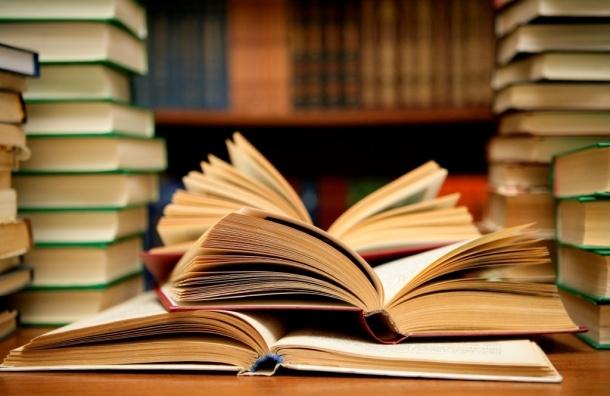 Книжная лавка и скудость бюджета