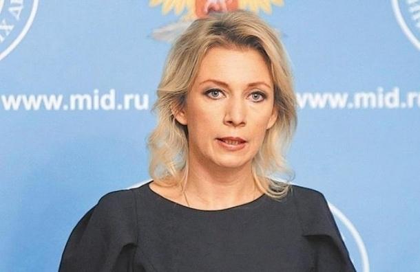 Болгарский журналист сравнил Марию Захарову с памятником Родина-мать
