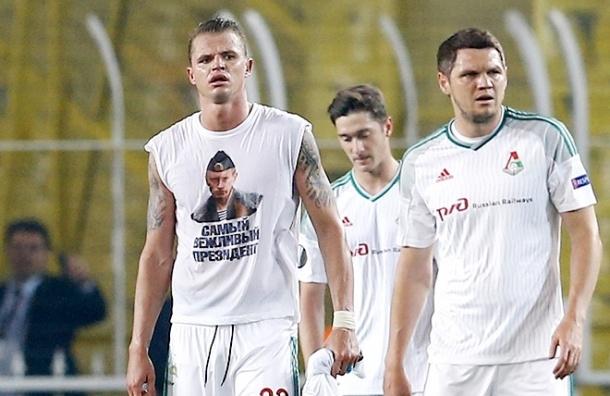 Кадыров готов заплатить штраф за футболиста Тарасова
