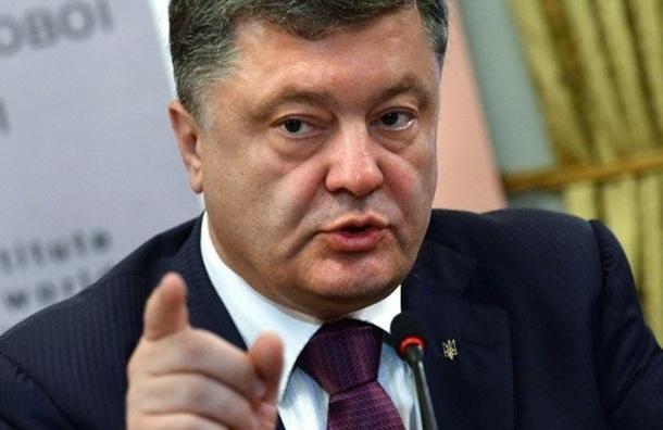 Порошенко назвал РФ главной угрозой для Украины