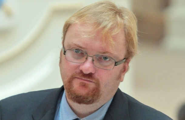 Милонов сравнил информацию о вилле его тестя с надписью в туалете