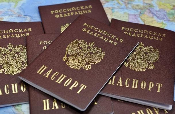Срок оформления российского паспорта уменьшен до 30 дней