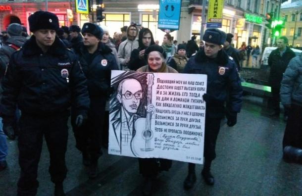 Петербургская художница задержана на пикете в поддержку Ильдара Дадина