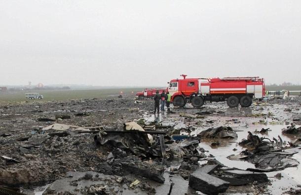 Празднование дня рождения спасло жизнь пассажирки рейса 981