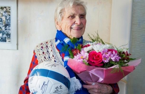 «Зенит» поздравил болельщицу со столетним юбилеем