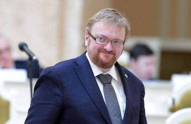 Милонов предлагает партиям декларировать доходы