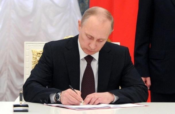 Путин отдал приказ о начале вывода войск России из Сирии