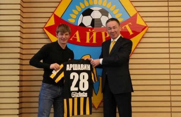 Андрей Аршавин подписал контракт с алма-атинским «Кайратом»