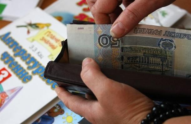 «Единая Россия» не торопится повышать зарплаты бюджетникам