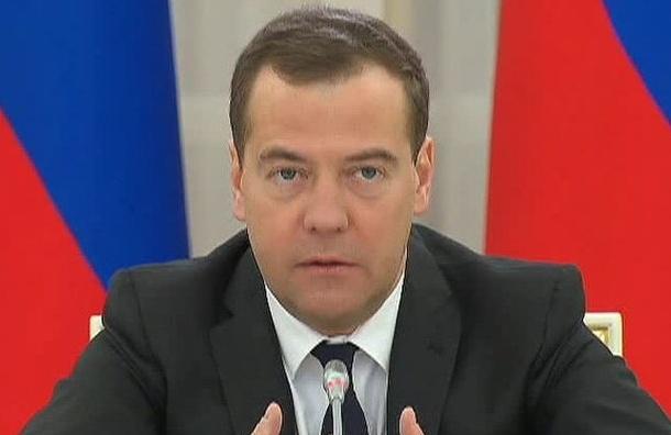Дмитрий Медведев подписал антикризисный план на 2016 год