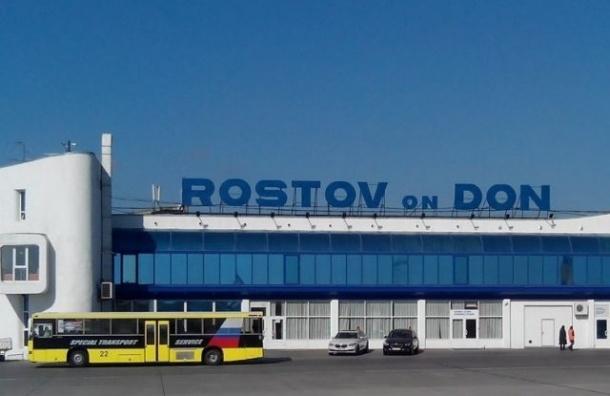Ростовский аэропорт начинает работу в штатном режиме