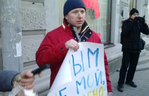 НОДовец напал на активиста Всеволода Нелаева