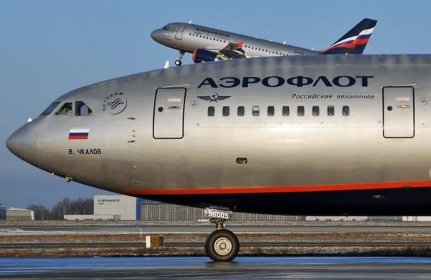 «Аэрофлот» отменил рейсы из Москвы в Брюссель